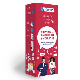 Картки англійських слів English Student -  British vs American English
