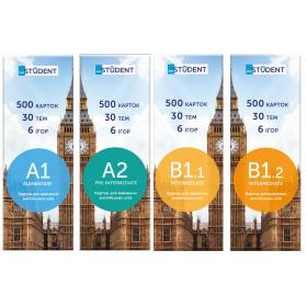 Картки англійських слів English Student - Від нуля до спілкування 2000 карток