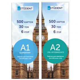 Картки англійських слів English Student - Легкий старт 1000 карток