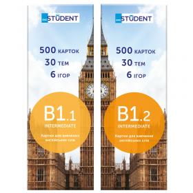 Картки англійських слів English Student - Початок спілкування 1000 карток