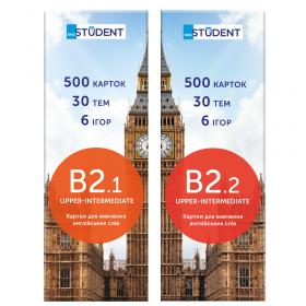 Картки англійських слів English Student - Впевнений співрозмовник 1000 карток