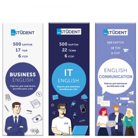 Картки для вивчення іноземних мов English Student — Communication & Business & IT 1500 карток