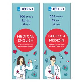 Картки для вивчення іноземних мов English Student. Медик-поліглот 1000 карток