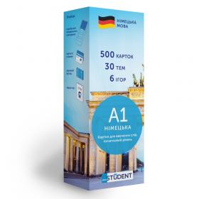 Картки німецьких слів English Student - A1–початковий