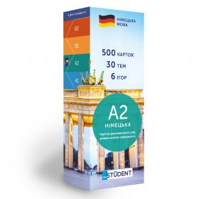 Картки німецьких слів English Student A2–нижче середнього