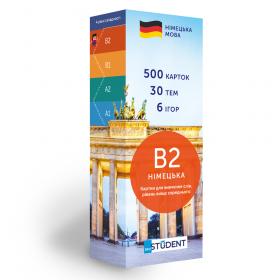Картки німецьких слів English Student B2–вище середнього