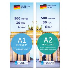 Картки німецьких слів English Student. Німецький старт 1000 карток