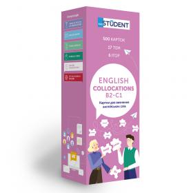 Картки англійських слів English Student — Collocations 500 карток