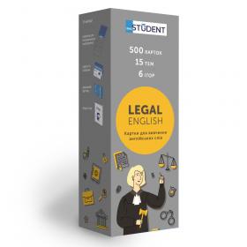 Картки англійських слів English Student - Legal English